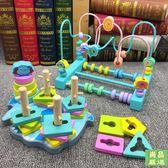 繞珠玩具繞珠串珠兒童益智玩具一歲寶寶6-12個月嬰兒1-2-3周歲男女孩早教 萬聖節