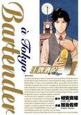 王牌酒保à Tokyo(01)