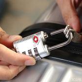 門鎖旅行TSA海關鎖防盜行李箱拉桿箱皮箱背包不帶鑰匙的密碼鎖箱包鎖 3C公社