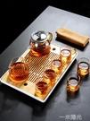舊望格透明玻璃加厚功夫茶具套裝簡約家用茶壺茶杯茶盤煮茶泡茶器 WD  一米陽光