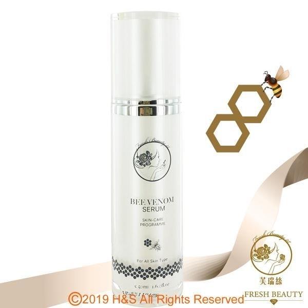 【南紡購物中心】Fresh Beauty 28蜂萃保濕精華50ml