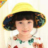 兒童防曬子空頂寶寶女童防紫外線沙灘帽男童夏天 KB859【每日三C】