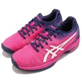 Asics 網球鞋 Solution Speed FF 粉紅 白 運動鞋 舒適緩震 輕量 女鞋【PUMP306】 1042A00-2700