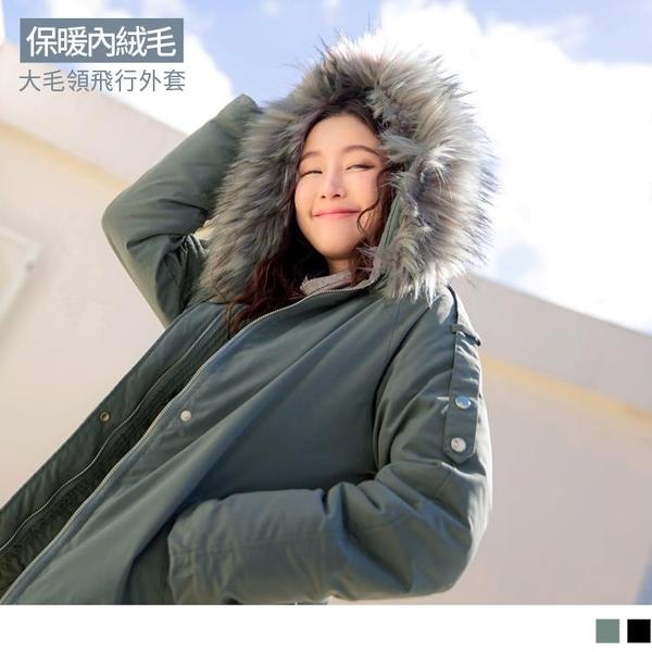 《EA3042-》保暖修身大毛領軍裝內絨毛連帽長袖飛行外套 OB嚴選