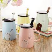 陶瓷杯創意簡約情侶馬克杯日系咖啡杯帶蓋勺【聚寶屋】