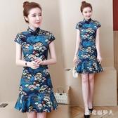 改良式旗袍夏裝新款時尚修身改良式荷葉邊復古中國風旗袍年輕款連身裙 PA8155『棉花糖伊人』
