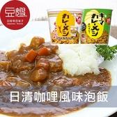 【即期良品】日本泡麵 日清 咖哩風味泡飯(原味/辛辣/辛辣豚骨)