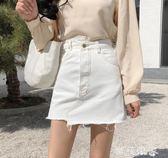 夏季新款韓版不對稱高腰毛邊裙擺百搭高腰A字牛仔裙半身裙女 摩可美家