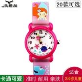 小孩幼兒兒童手錶指針式女童男童女孩3歲9歲卡通可愛防水小學生
