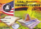 【南洋風休閒傢俱】床墊系列 - 150CM雙人太空矽膠床墊 摺疊床墊 兩用床墊 宿舍專用墊( 782-3)