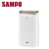 『SAMPO』☆ 聲寶 10.5L 空氣清淨除濕機 AD-W720P *免運費*