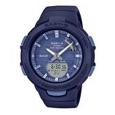 CASIO手錶專賣店 BABY-G  BSA-B100AC-2A 藍牙運動雙顯錶 樹脂錶帶 海軍藍 防水100米 雙LED照明