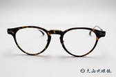 MASUNAGA 增永眼鏡 日本手工眼鏡 β鈦 經典框型 近視鏡框 APUS #23 #琥珀/黑