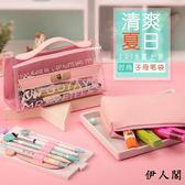 透明鉛筆袋高中小用文具袋筆盒