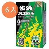 生活 泡沫綠茶 250ml (6入)/組