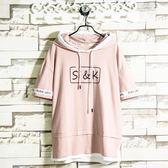白糖玫瑰  設計粉色短袖T恤男夏寬鬆連帽韓版情侶款體恤 艾尚旗艦店