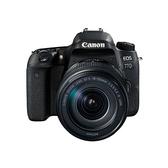 Canon EOS 77D變焦鏡組(18-135)【愛買】