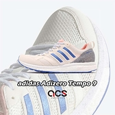 【四折特賣】adidas 慢跑鞋 Adizero Tempo 9 W 米白 藍 BOOST 舒適緩震 運動鞋 女鞋【ACS】 CP9498