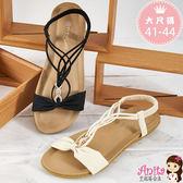艾妮塔公主。中大尺碼女鞋。優美氣質雙環飾涼鞋 共2色。(D633) 41 42 43 44碼