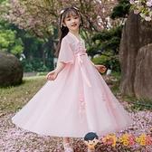 女童漢服連身裙兒童古裝櫻花公主裙子秋【淘嘟嘟】