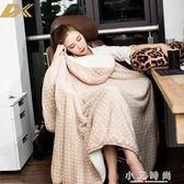 學生斗篷毯子 多功能披肩毛毯 雙層加厚懶人毯 辦公室午睡蓋毯 igo