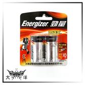 ◤大洋國際電子◢ Energizer勁量 2號鹼性電池/2入 CLR14