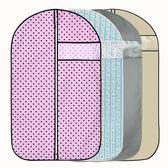 5個可水洗衣服套防塵袋 加厚無紡布衣服防塵罩 掛式透明大衣罩子 享家生活馆 igo