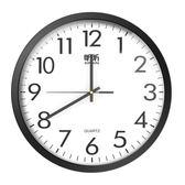 鐘表掛鐘客廳圓形創意時鐘掛石英鐘