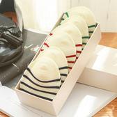 襪子女短襪韓國可愛學生船襪韓版