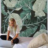 掛布 北歐植物芭蕉葉藝術掛布休閒掛毯沙灘巾室內裝飾桌布窗簾壁飾 探索先鋒