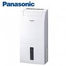 Panasonic國際牌6公升除濕機F-Y12EB