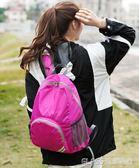 超輕可折疊雙肩包女防水登山旅行戶外背包男運動包便攜輕薄皮膚包    琉璃美衣