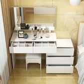 現代簡約臥室梳妝台白色高檔可伸縮迷你化妝桌梳妝桌化妝台WY    汪喵百貨