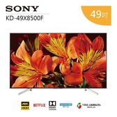 『免費基本安裝+結帳再折+24期0利率』SONY 索尼 49吋 日製 LED 4K HDR 液晶電視 KD-49X8500F
