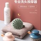 洗頭梳按摩刷 洗頭發神器 刷子頭皮頭部矽膠洗發梳抓頭器 洗頭刷梳子