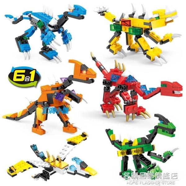 益智拼裝恐龍積木創意奇趣扭蛋兼容小顆粒DIY兒童玩具5-12歲 名購居家