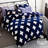 AGAPE 亞加貝 歐洲騎士 法蘭絨標準雙人四件式兩用被毯床包組法蘭絨四件組5X6.2尺