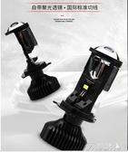 汽車LED燈 H4遠近一體雙光自帶透鏡超亮汽車led大燈泡強光摩托車24V貨車激光 快速出貨YYS