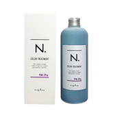 NAPLA娜普菈 N.系列炫彩護髮乳 藍紫300g【UR8D】