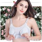 哺乳文胸前開扣防走光內衣懷孕期舒適產后聚...