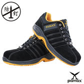 PAMAX 帕瑪斯【防穿刺、高抓地力安全鞋、頂級專利氣墊】寬楦鋼頭、全雙PU抗菌除臭 ※ P09002HP男
