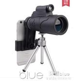 單筒手機望遠鏡紅外線激光兒童觀鳥高倍高清非夜視人體專業狙擊手 深藏blue