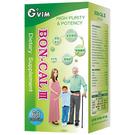 生命綠 鈣精-Ⅲ (BON CAL-Ⅲ)...
