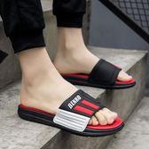 青少年拖鞋男學生青潮流個性潮人室內外穿涼拖防滑厚底一字拖   可然精品鞋櫃