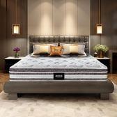 彈簧床墊乳膠墊子1.8m床1.2m1.5m床乳膠床墊 igo 生活主義