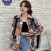 防曬襯衫女韓版寬松復古港味夏季薄款設計感小眾外穿百搭長袖上衣 美眉新品