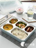 便當盒-日式304不銹鋼保溫飯盒成人便當快餐盒大容量學生餐盤分格帶蓋-奇幻樂園