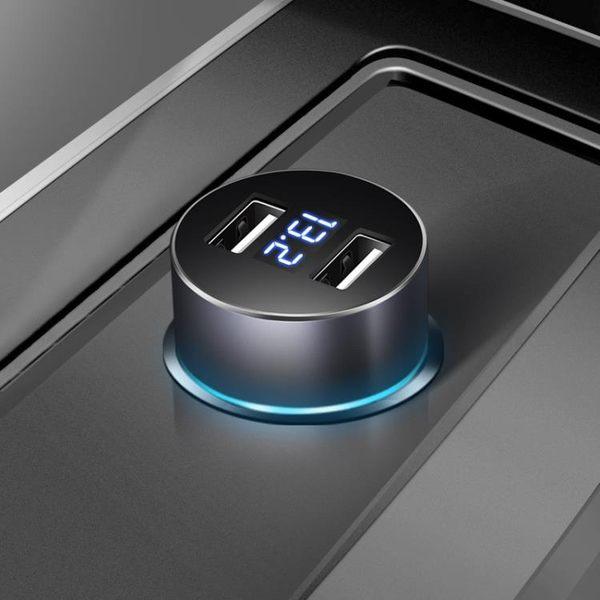 車載充電器 萬能型 多功能汽車車充一拖二點煙器插頭24V手機快充