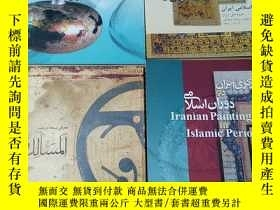 二手書博民逛書店Iranian罕見Painting in Islamic Period + The Art of Glass ma