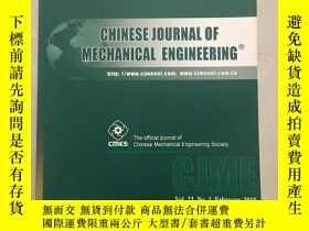 二手書博民逛書店CHINESE罕見JOURNAL OF MECHANICAL ENGINEERING(中國機械工程期刊)2010第